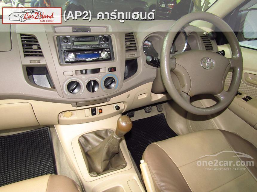 2007 Toyota Hilux Vigo E Pickup