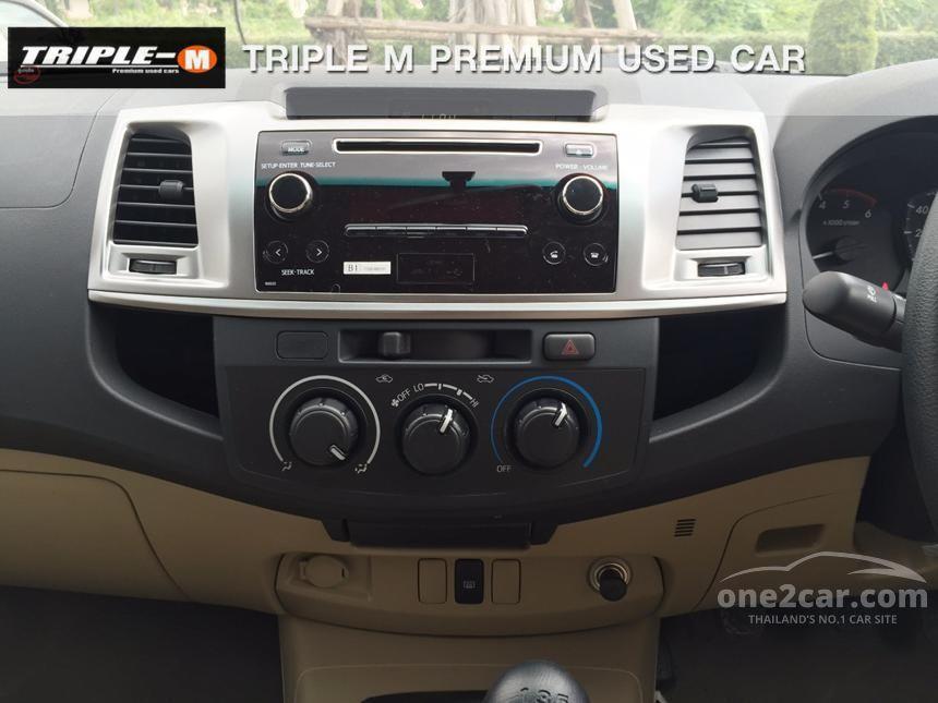 2015 Toyota Hilux Vigo E Pickup