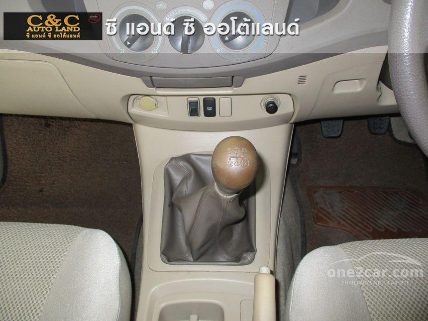 2004 Toyota Hilux Vigo E Pickup