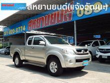 2009 Toyota Hilux Vigo SMARTCAB (ปี 08-11) E Prerunner 3.0 MT Pickup