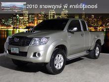 2013 Toyota Hilux Vigo CHAMP SMARTCAB (ปี 11-15) E Prerunner VN Turbo 2.5 MT Pickup