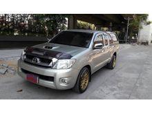 2010 Toyota Hilux Vigo SMARTCAB (ปี 08-11) G 2.5 MT Pickup