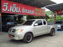 2004 Toyota Hilux Vigo EXTRACAB (ปี 04-08) G 2.5 MT Pickup