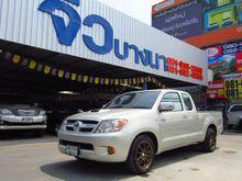2008 Toyota Hilux Vigo EXTRACAB (ปี 04-08) G 2.5 MT Pickup