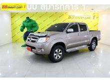 2005 Toyota Hilux Vigo DOUBLE CAB (ปี 04-08) G 3.0 AT Pickup