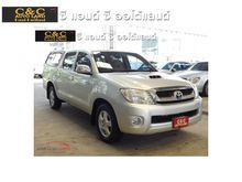 2010 Toyota Hilux Vigo DOUBLE CAB (ปี 08-11) G Prerunner VN Turbo 3.0 AT Pickup