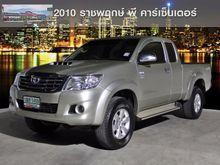 2013 Toyota Hilux Vigo CHAMP SMARTCAB (ปี 11-15) G Prerunner VN Turbo 3.0 MT Pickup