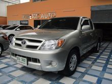 2007 Toyota Hilux Vigo EXTRACAB (ปี 04-08) J 2.5 MT Pickup