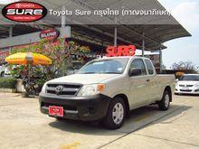 2009 Toyota Hilux Vigo EXTRACAB (ปี 04-08) J 2.5 MT Pickup