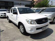 2011 Toyota Hilux Vigo EXTRACAB (ปี 08-11) J 2.5 MT Pickup
