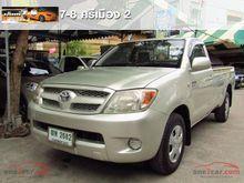 2006 Toyota Hilux Vigo SINGLE (ปี 04-08) J 2.5 MT Pickup