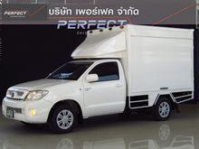 2011 Toyota Hilux Vigo SINGLE (ปี 08-11) J 2.5 MT Pickup