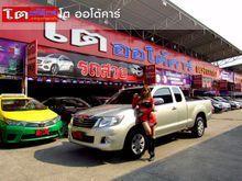 2015 Toyota Hilux Vigo CHAMP SMARTCAB (ปี 11-15) J 2.7 MT Pickup