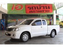 2014 Toyota Hilux Vigo CHAMP SMARTCAB (ปี 11-15) J 2.5 MT Pickup
