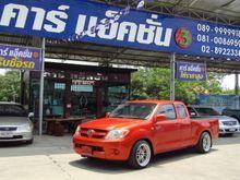 2008 Toyota Hilux Vigo EXTRACAB (ปี 04-08) J 2.5 MT Pickup