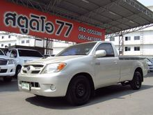 2006 Toyota Hilux Vigo SINGLE (ปี 04-08) J 3.0 MT Pickup
