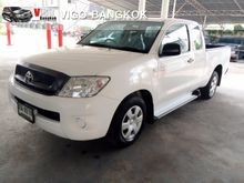 2009 Toyota Hilux Vigo EXTRACAB (ปี 08-11) J 2.5 MT Pickup