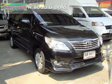2011 Toyota Innova (ปี 11-15) G 2.0 AT Wagon