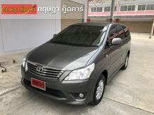 2013 Toyota Innova (ปี 11-15) G 2.0 AT Wagon
