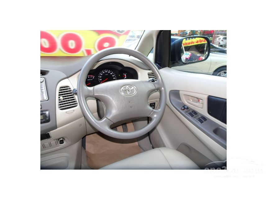 2011 Toyota Innova G Wagon