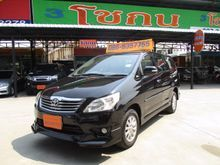 2012 Toyota Innova (ปี 11-15) V 2.0 AT Wagon