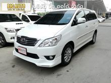 2014 Toyota Innova (ปี 11-15) V 2.0 AT Wagon