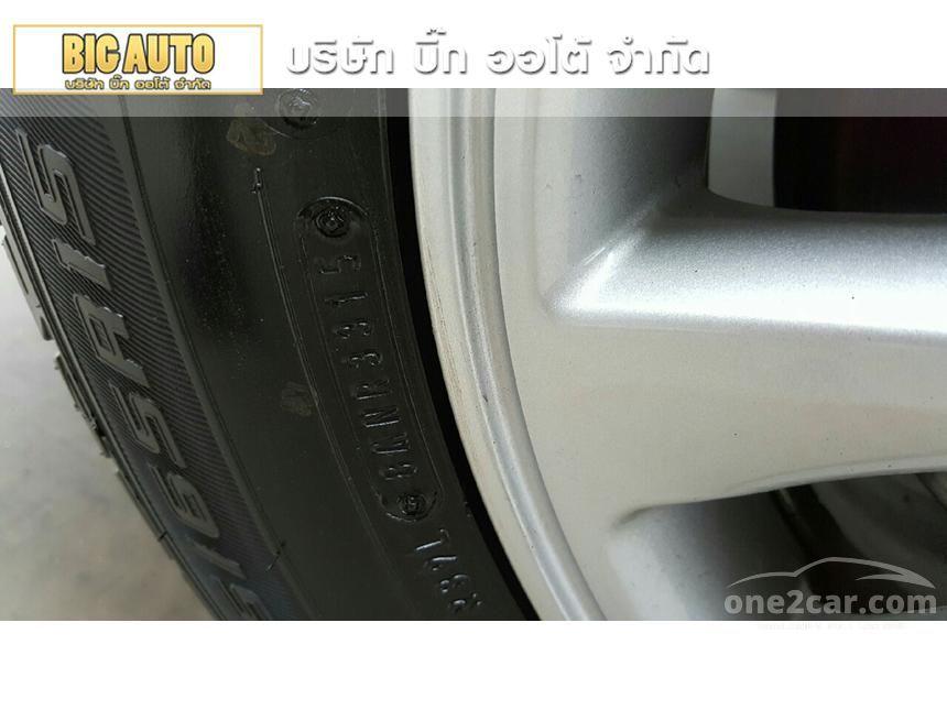 2014 Toyota Innova V Wagon