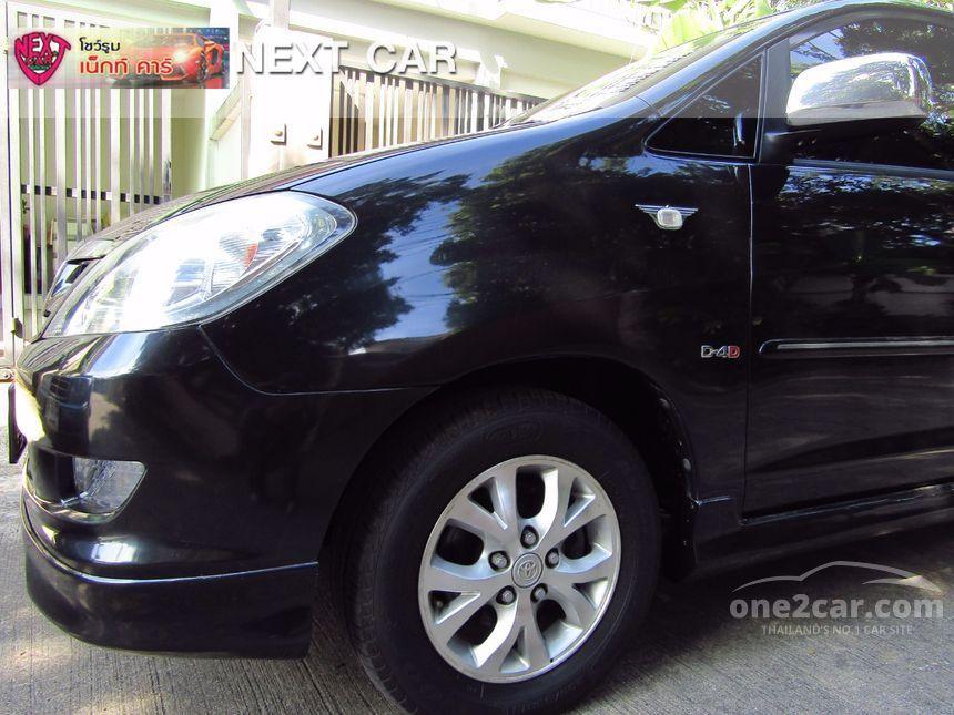 2005 Toyota Innova V Wagon