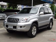 2007 Toyota Landcruiser Prado 120 TZ 4.0 AT SUV