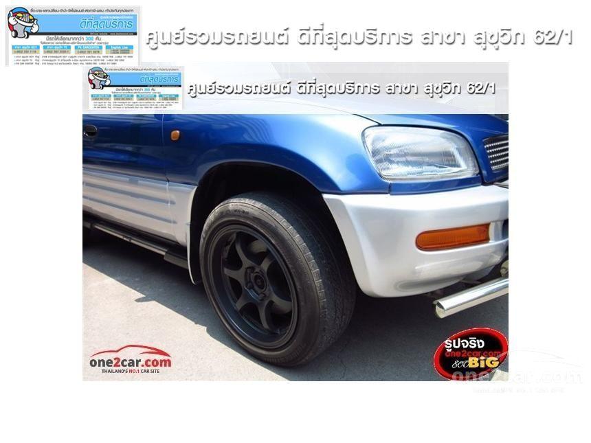 1996 Toyota Rav4 SUV
