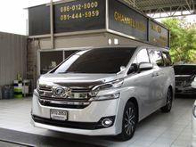 2015 Toyota Vellfire (ปี 15-18) Hybrid E-Four 2.5 AT Van