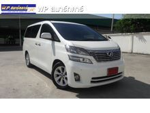 2009 Toyota Vellfire (ปี 08-14) V 2.4 AT Wagon