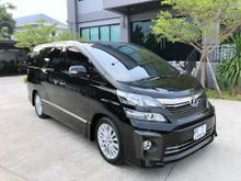 2015 Toyota Vellfire (ปี 08-14) V 2.4 AT Wagon