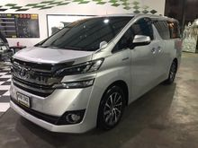 2016 Toyota Vellfire (ปี 15-18) Welcab 2.5 AT Van