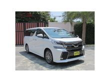 2015 Toyota Vellfire (ปี 15-18) Z G EDITION 2.5 AT Van