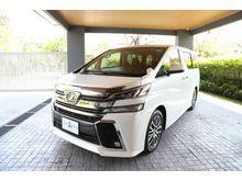 2015 Toyota VELLFIRE (ปี 15-18) Z G EDITION 2.5 AT Van