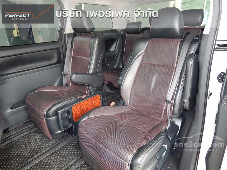 2010 Toyota Vellfire Z Wagon
