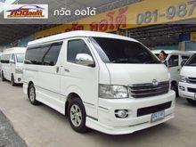 2008 Toyota Ventury (ปี 05-16) G 2.7 AT Van