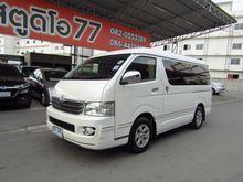 2009 Toyota Ventury (ปี 05-16) G 2.7 AT Van