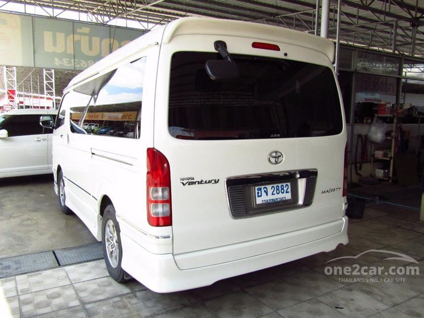 2008 Toyota Ventury Majesty Van