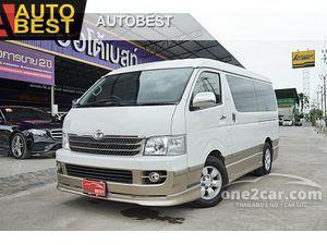 2008 Toyota Ventury 2.7 (ปี 05-16) V Van