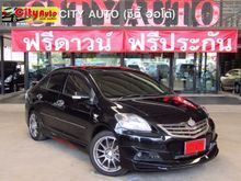 2012 Toyota Vios (ปี 07-13) G Limited 1.5 AT Sedan