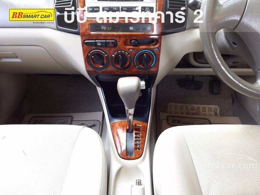 2007 Toyota Vios S Sedan