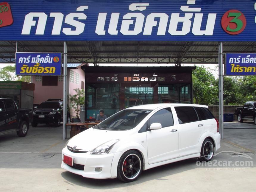 2008 Toyota Wish Q Wagon