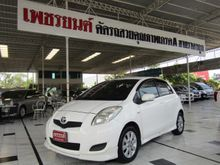 2009 Toyota Yaris (ปี 06-13) E 1.5 AT Hatchback