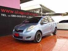 2011 Toyota Yaris (ปี 06-13) E 1.5 AT Hatchback