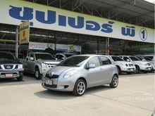 2006 Toyota Yaris (ปี 06-13) E 1.5 AT Hatchback