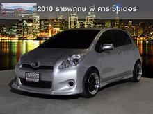 2013 Toyota Yaris (ปี 06-13) E 1.5 MT Hatchback