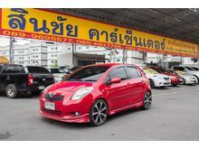 2006 Toyota Yaris (ปี 06-13) G 1.5 AT Hatchback