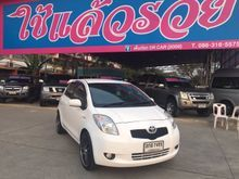 2008 Toyota Yaris (ปี 06-13) G 1.5 AT Hatchback
